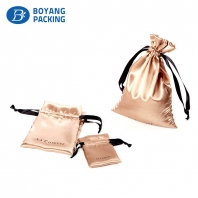 Champagne high-grade satin jewelry bag