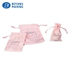 Microfiber jewelry bag BoYang Packing
