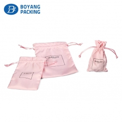 High-grade pink microfiber jewelry bag