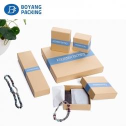 OEM cardboard paper box